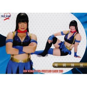 23 【尾崎妹加】BBM 女子プロレスカード2019 TRUE HEART レギュラー|jambalaya