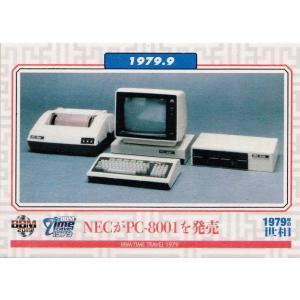 95 【NECのPC-8001を発売】BBM2019 タイムトラベル1979 レギュラー 〈1979年の世相〉|jambalaya