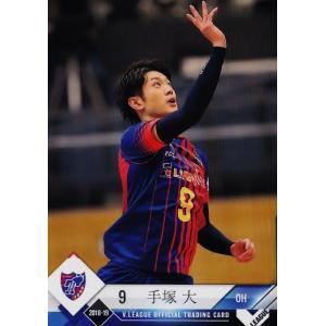 4 【手塚大/FC東京】2018-19 V・プレミアリーグ男子公式トレーディングカード レギュラー jambalaya