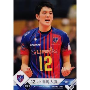 5 【小田嶋大貴/FC東京】2018-19 V・プレミアリーグ男子公式トレーディングカード レギュラー jambalaya