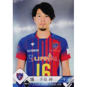7 【手原紳/FC東京】2018-19 V・プレミアリーグ男子公式トレーディングカード レギュラー jambalaya