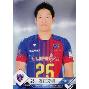 15 【近江芳樹/FC東京】2018-19 V・プレミアリーグ男子公式トレーディングカード レギュラー jambalaya