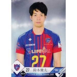 17 【鈴木健太/FC東京】2018-19 V・プレミアリーグ男子公式トレーディングカード レギュラー jambalaya