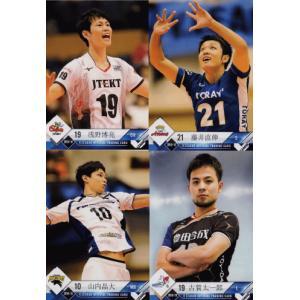 【レギュラーコンプリートセット/全181種】2018-19 V・プレミアリーグ男子公式カード jambalaya