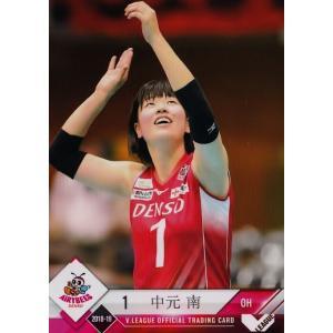 1 【中元南/デンソーエアリービーズ】2018-19V・プレミアリーグ女子公式トレーディングカード レギュラー jambalaya