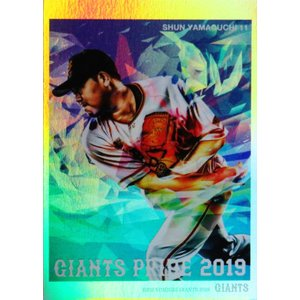 GP02 【山口俊】BBM 読売ジャイアンツ2019 [GIANTS PRIDE 2019/ホロパラレル] 50枚限定 (24/50)|jambalaya