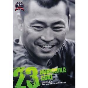 12 【青木宣親】2019 東京ヤクルトスワローズ ユーズドボールシリーズ レギュラー|jambalaya