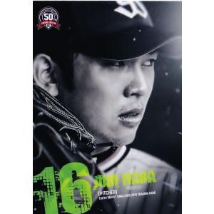 17 【原樹理】2019 東京ヤクルトスワローズ ユーズドボールシリーズ レギュラー|jambalaya