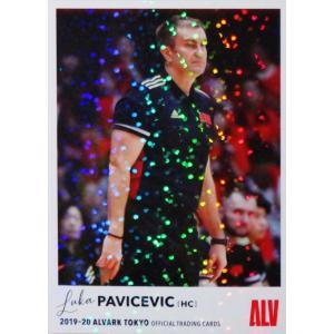 1 【ルカ・パヴィチェヴィッチ】2019-20 アルバルク東京 オフィシャルカード レギュラーパラレ...