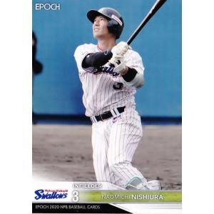 414 【西浦直亨/東京ヤクルトスワローズ】エポック 2020 NPBプロ野球カード レギュラー