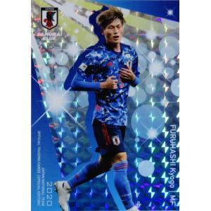 14 【古橋亨梧/ヴィッセル神戸】2020 サッカー日本代表 スペシャルエディション ステッカー [...