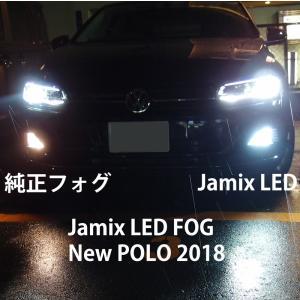 POLO 新型2018 ポロ フォグ対応 LEDフォグライト jamix