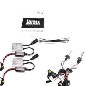 Cnlight HID キセノン 35W ACバラスト フルキット HB3(9005) ハイグレード管|jamix