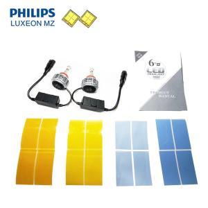 LEDヘッドライト PHILIPS LUXEON MZ Chip 搭載 H11 Canbus|jamix