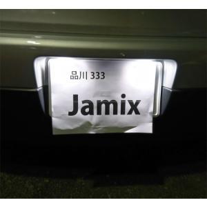 フォルクスワーゲン ゴルフ5 golf5 ナンバー灯LED(SMD)化 キャンセラー内蔵 ライセンスプレート|jamix|04