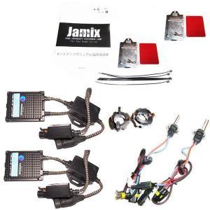 VW ゴルフ5用 HID化キット Cnlight HID Hyluxキャンセラー内蔵バラスト NEWバルブアダプタ付属|jamix