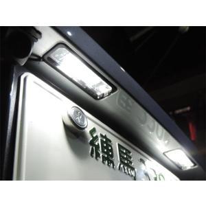 GOLFVI ゴルフ6 ナンバー灯用LED(SMD)セット 球切れ警告灯キャンセラーキット付属|jamix