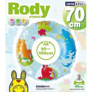 ロディ うきわ (70cm)|jammy-store