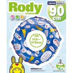 ロディ うきわ (90cm)|jammy-store
