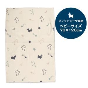 ロディ nino nino フィットシーツ ベビーサイズ 70×120cm jammy-store