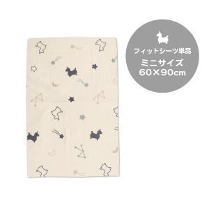 ロディ nino nino フィットシーツ ミニサイズ 60×90cm jammy-store