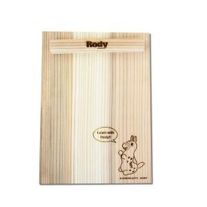 ロディ 木製バインダー jammy-store