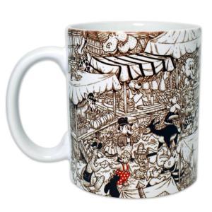 ラスムス マグカップ (finde bog)|jammy-store