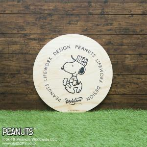 Peanuts Life Work Design MOOD ワークレッグmini天板|jammy-store