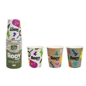 ロディ ペーパーカップ|jammy-store