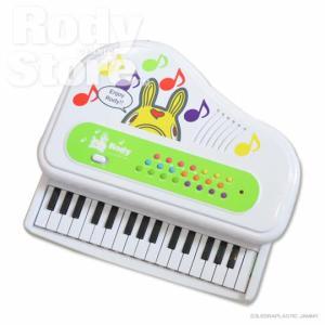 ロディ オフィシャルサイト Rody ロディ ミニグランドピアノ|jammy-store