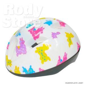 ロディ カブロヘルメット ミニ(44〜50cm) Rody|jammy-store