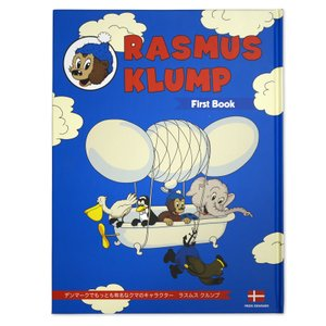 ラスムス クルンプ ファーストブック|jammy-store