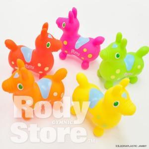 【ロディ スクイーター(ネオンカラー)】 ロディ オフィシャルサイト Rody|jammy-store