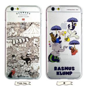 ラスムス iPhone6s/6 ケース|jammy-store