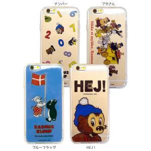 ラスムス iPhone 6s/6/6TPUケース|jammy-store
