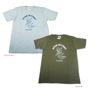 ラスムス メンズ半袖Tシャツ(エンピツ)|jammy-store