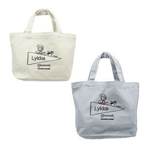 ラスムス ランチバッグ LYKKE|jammy-store