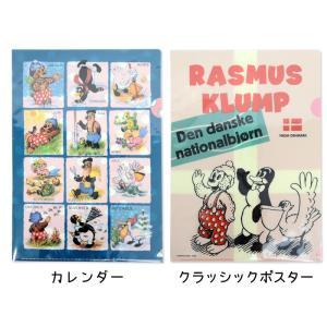 ラスムス A4ファイル|jammy-store