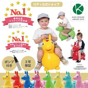 【RODY(ロディ)公式・正規品】ロディ本体 ロディ 乗用|jammy-store