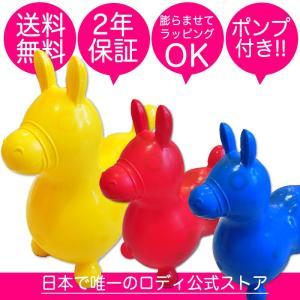 【RODY(ロディ)公式・正規品】)ロディ本体 PEEKA BOO|jammy-store