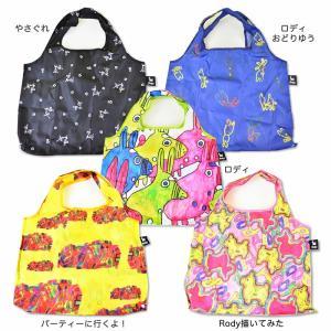 ロディ 2WAYショッピングバッグ|jammy-store