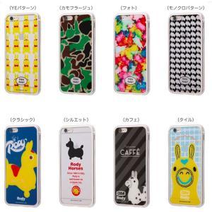 ロディ i Phone6/6s用 アルミバンパー+背面パネル|jammy-store
