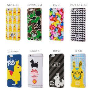 ロディ i Phone6/6s用 ハードケース|jammy-store