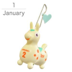 【ロディ 365days ソフビマスコット 1月】(1日-15日)|jammy-store