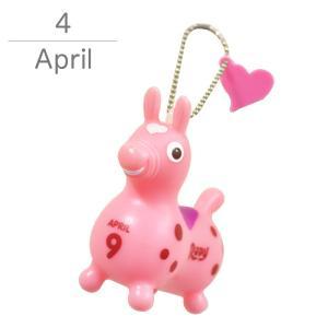 【ロディ 365days ソフビマスコット 4月】(1日-15日)|jammy-store