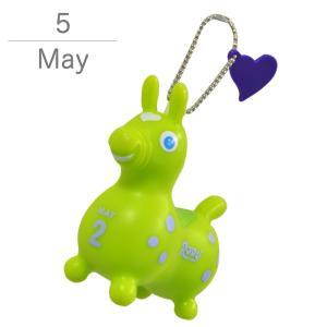 【ロディ 365days ソフビマスコット 5月】(1日-15日)|jammy-store