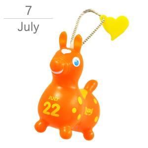 【ロディ 365days ソフビマスコット 7月】(16日-31日)|jammy-store