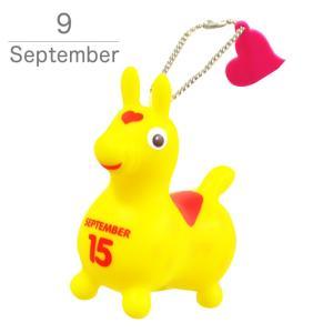 【ロディ 365days ソフビマスコット 9月】(1日-15日)|jammy-store