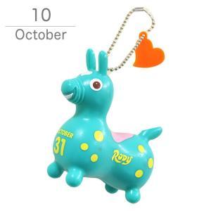 【ロディ 365days ソフビマスコット 10月】(1日-15日)|jammy-store