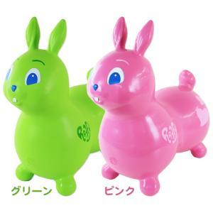 【RODY(ロディ)公式・正規品】Raffy(ラッフィー)本体|jammy-store